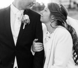 Прошедшие свадьбы