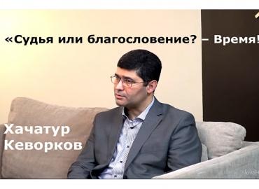 1. Медиа портал SlovoHristovo.ru