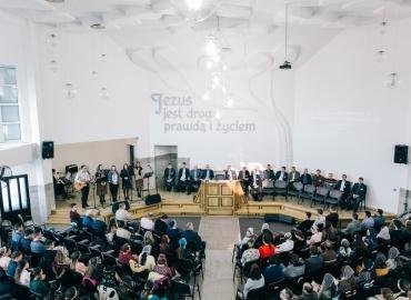 3. Конференция в Польше